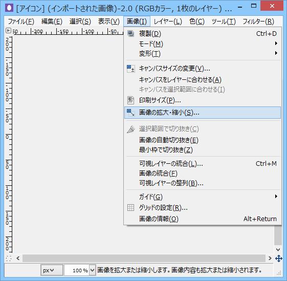 6.GIMP1