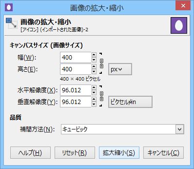 7.GIMP2