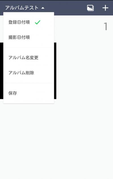 gazou4sai