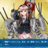 『戦艦少女R』日本版の建造レシピ!ゲーム内にある建造記録も解説実験