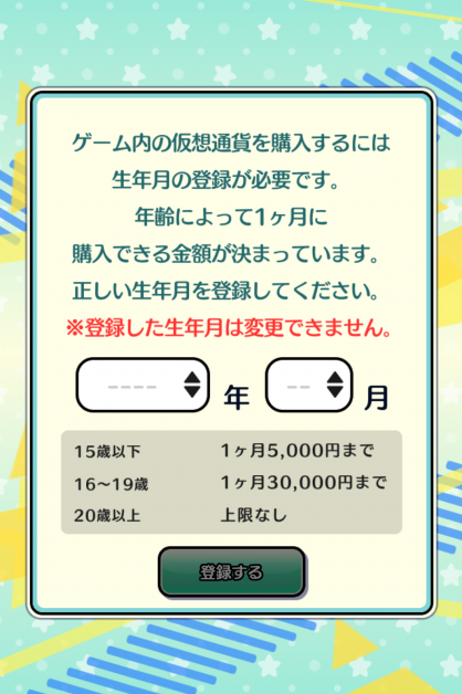 20161101224601