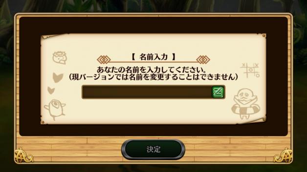 screenshot_2016-11-17-14-06-13