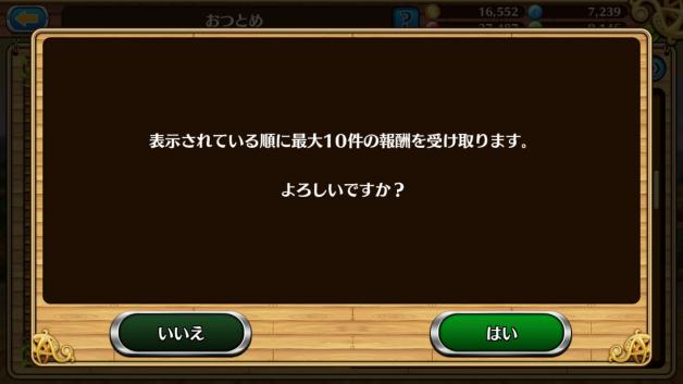 screenshot_2016-11-17-15-25-18