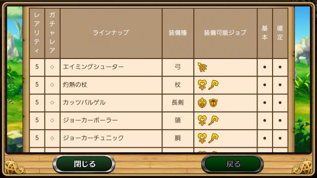 screenshot_2016-11-17-16-20-00