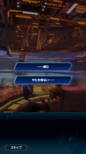 screenshot_2016-11-26-15-41-15