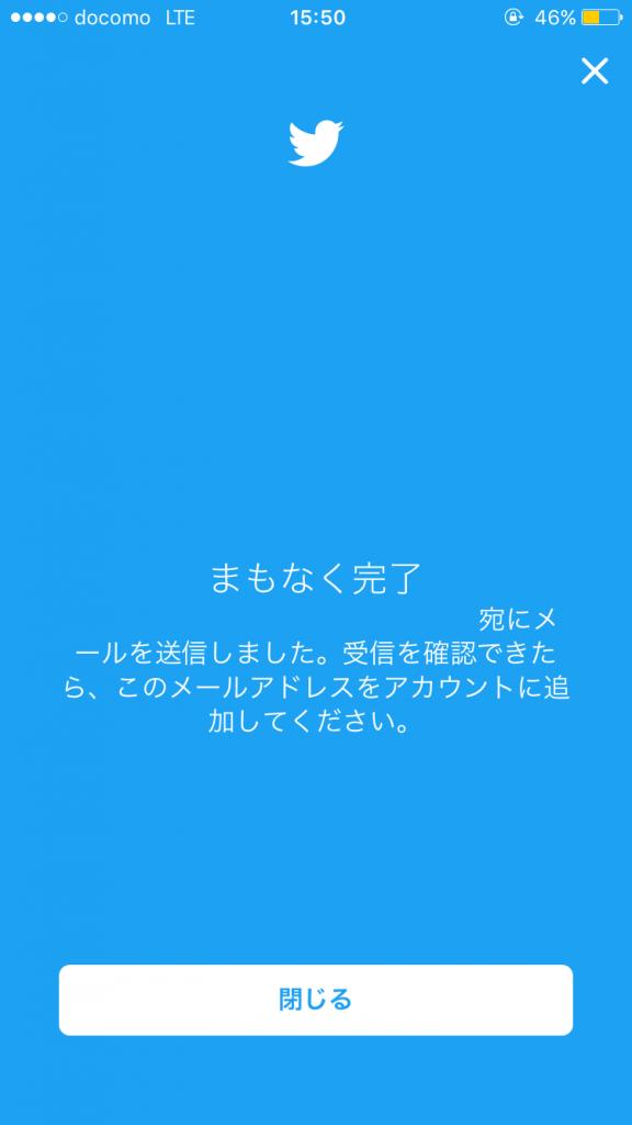10.閉じる
