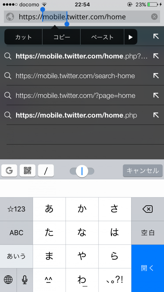 11.URLの変更
