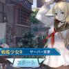 ついに開始!戦艦少女R日本語版!チュートリアルから始めてみた