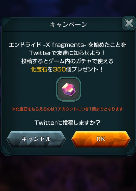 20161125004709