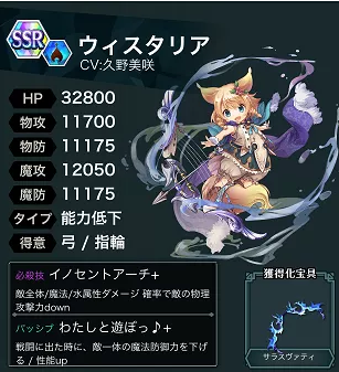 20161125010155