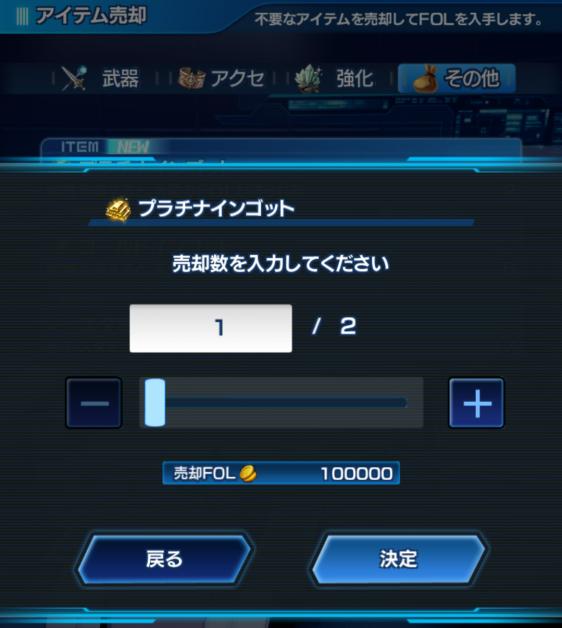 20161211132654